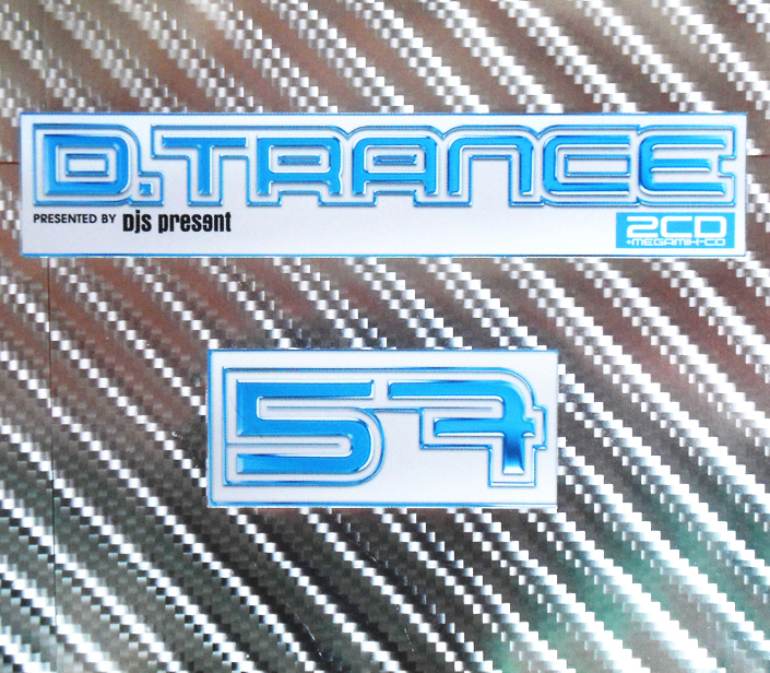 D.Trance 57 (2012)