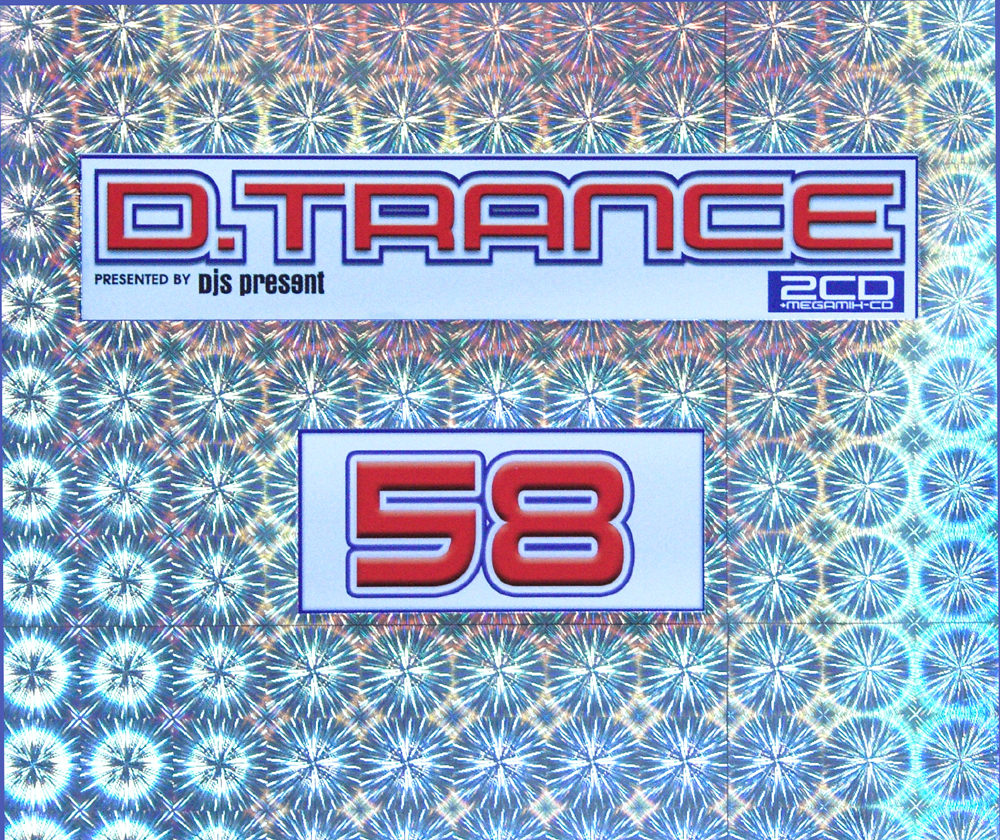 D.Trance 58 (2012)