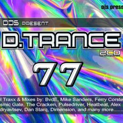 D.Trance 77 (2017)
