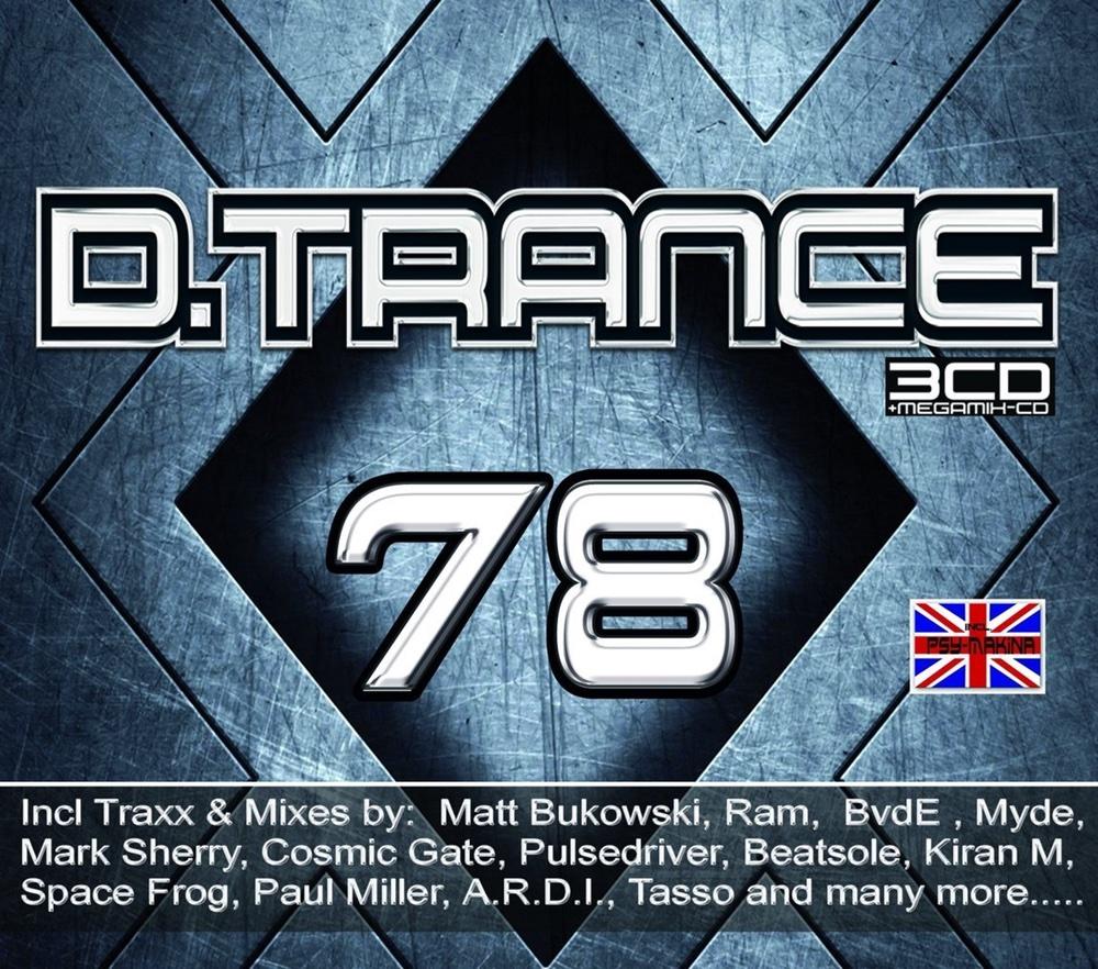 D.Trance 78 (2017)